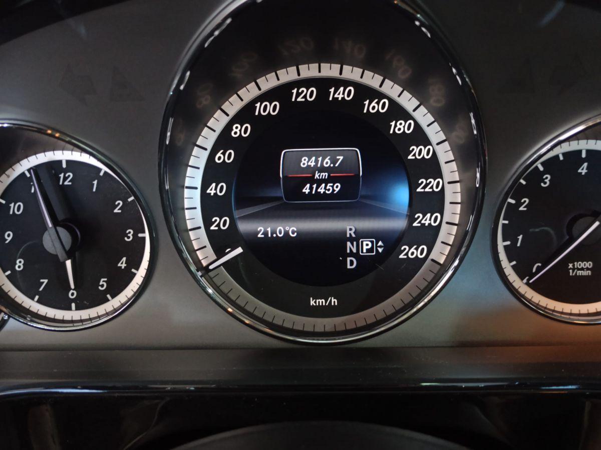 2013 MERCEDES E 250 1.8 ELITE CGİ